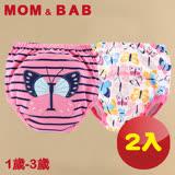 (購物車)【MOM AND BAB】粉粉蝴蝶 三層防水學習褲-兩入組(6公斤-14公斤)