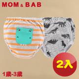 (購物車)【MOM AND BAB】搗蛋恐龍 三層防水學習褲-兩入組(6~14公斤)
