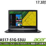Acer A517-51G-53UJ 17.3吋IPS FHD/i5-7200U/940MX 2G獨顯/1TB Win10 筆電加贈64GB隨身碟~鍵盤保護膜~滑鼠墊~三合一清潔組