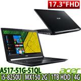 Acer A517-51G-51QL 17.3吋 FHD/i5-8250U/MX150 2G獨顯/1TB Win10 筆電加贈64GB隨身碟~鍵盤保護膜~滑鼠墊~三合一清潔組