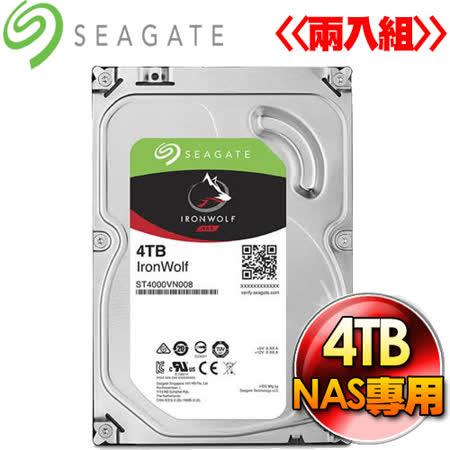 兩入組-希捷 哪嘶狼4TB3.5吋 NAS專用硬碟