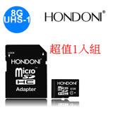 Hondoni Micro SDHC C10 8GB(U1)記憶卡+附轉卡