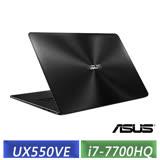 ASUS ZenBook Pro UX550VE-0071B7700HQ (15.6吋FHD/i7-7700HQ/8G*2/512G SSD/GTX1050 Ti 4G獨顯/Win10) 曜石黑