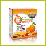 天然冷壓橘油 柑橘酵素 洗衣粉 1盒