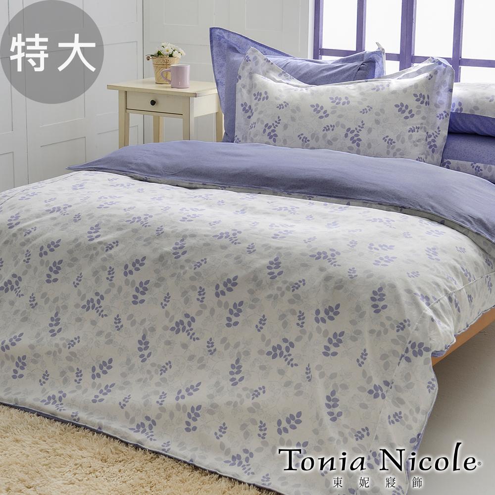 Tonia Nicole東妮寢飾 紫葉映影精梳棉兩用被床包組(特大)