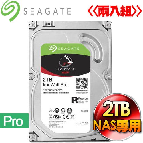 【超值兩入組】Seagate哪嘶狼IronWolf Pro 2TB 3.5吋 NAS專用硬碟 (ST2000NE0025)
