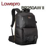 Lowepro羅普 Fastpack BP 250 AW II飛梭 BP 250 AW II 專業後背包(公司貨)
