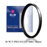 B+W F-PRO 010 UV MRC 58mm 多層鍍膜保護鏡