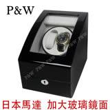 【P&W手錶自動上鍊盒】【加大弧型玻璃鏡面】2+3只裝【木質鋼琴烤漆】四種模式 機械錶專用 旋轉盒