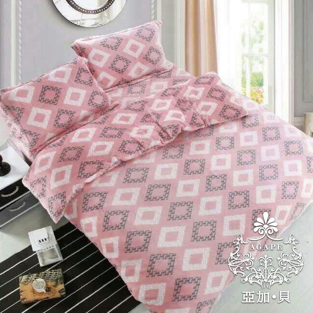 AGAPE亞加‧貝《浪漫戀情》法萊絨 雙人加大 6x6.2尺 四件式兩用毯床包組