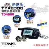 TYREDOG 胎壓狗 TD4000-X 兩輪哈雷機車 胎外式無線胎壓偵測器(TPMS)