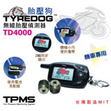 TYREDOG 胎壓狗 TD4000-X 兩輪機車(紅) 胎外式無線胎壓偵測器(TPMS)