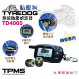 TYREDOG胎壓狗TD4000-X兩輪機車(黑) 胎外式無線胎壓偵測器(TPMS)