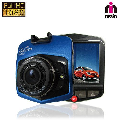 夜殺【moin】Full HD1080P超大光圈 D21智能型行車紀錄器