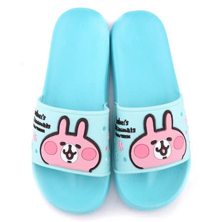 童童鞋城堡-卡娜赫拉 女款 超輕量室內外拖鞋KI0510-藍