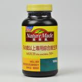 【NatureMade】萊萃美 50歲以上專用綜合維生素100錠