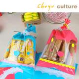 珠友 GB-10053 糖果禮物袋(小)/聖誕/包裝袋/餅乾袋/8入