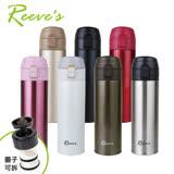【韓國Reeves 維思】316不鏽鋼負離子輕量彈蓋真空保溫保冰瓶500ML(7色可選)
