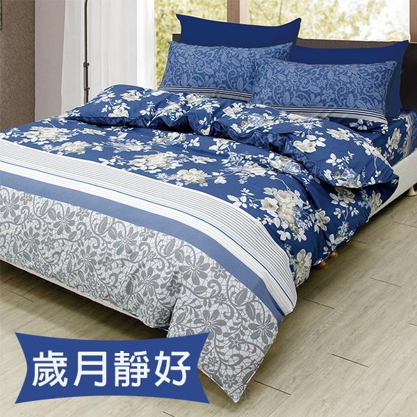 3M吸濕排汗 天鵝絨枕套床包組