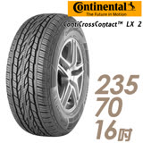 【Continental 馬牌】ContiCrossContact LX 2 輕越野休旅輪胎 235/70/16(LX2)