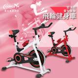 【Concern康生】歐美重型極速豪華飛輪健身車(兩色) CON-FE511