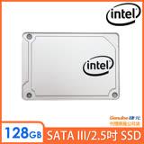 Intel 545s系列 128GB 2.5吋 SATAⅢ固態硬碟(SSDSC2KW128G8X1)