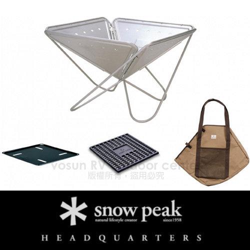 【日本 Snow Peak】熱賣款 焚火台-L 四件套裝組(45x45cm)-主體(ST-032)+碳床+底板+攜行袋/BBQ.荷蘭鍋.營火 / SET-112