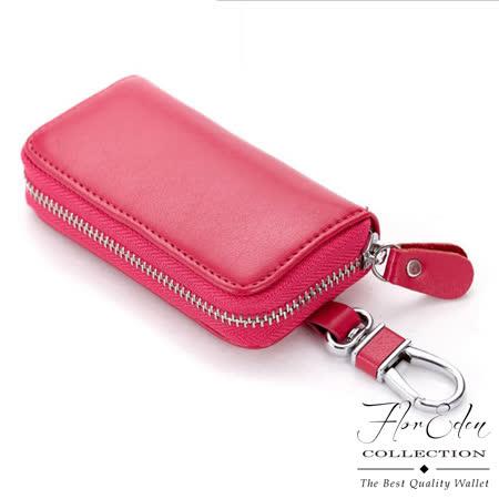 DF Flor Eden皮夾 - 經典必備款牛皮款鑰匙包-共3色