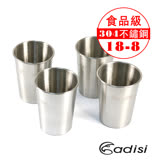 ADISI 悠活家環保不銹鋼杯組AS17086 【一組四入】 / 城市綠洲 (露營、多人可用、食用級、304不鏽鋼)