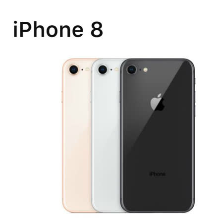 Apple iPhone 8 256G