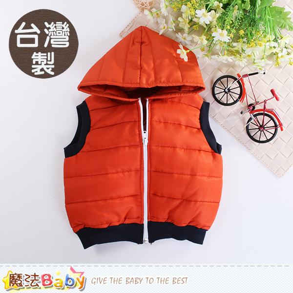 魔法Baby 嬰幼兒外套 台灣製嬰幼兒鋪棉連帽背心外套 k60499
