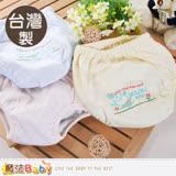 魔法Baby 嬰幼兒外套 台灣製超輕量鋪棉背心外套 k60501