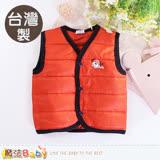 魔法Baby 嬰幼兒外套 台灣製超輕量鋪棉背心外套 k60502