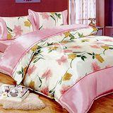 【花之情】雙人絲緞四件式二用被床包組