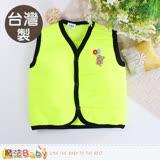 魔法Baby 嬰幼兒外套 台灣製超輕量鋪棉背心外套 k60503