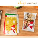 珠友 GB-10059 聖誕/耶誕自黏糖果禮物袋/包裝袋/餅乾袋/ 6入