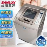 【SANLUX台灣三洋】13公kg DD直流變頻超音波單槽洗衣機 SW-13DU1