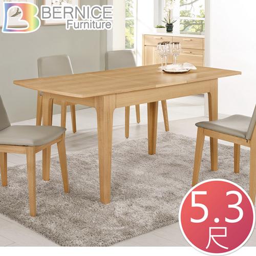 Bernice-托奇4.3尺多功能拉合餐桌
