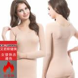 EROSBODY艾若斯健美 女日本機能纖維針織衛生衣保暖發熱衣 膚色
