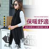 【Olivia】純色加厚加大流蘇款圍巾披肩 220x82cm(黑色)