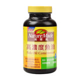 【NatureMade】萊萃美高濃度魚油100錠