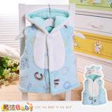 魔法Baby 嬰幼兒外套 專櫃款極保暖厚鋪棉背心外套 k60256