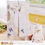 魔法Baby 嬰幼兒外套 專櫃款極保暖厚鋪棉背心外套 k60257