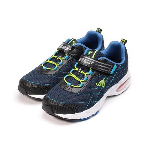 (大童) JUMP 5029 氣墊運動鞋 深藍 JP5029 童鞋 鞋全家福