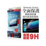 Siren Switch 9H玻璃螢幕保護貼(含背面貼)WL-PFNS01