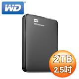 WD 威騰 Elements 2TB 2.5吋 USB3.0 外接式硬碟(WESN)