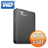 WD 威騰 Elements 4TB 2.5吋 USB3.0 外接式硬碟(WESN)