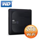 WD 威騰 My Passport Wireless Pro 2TB 2.5吋 Wi-Fi行動硬碟