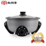 尚朋堂多功能調理鍋ST-436C