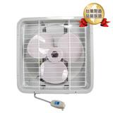 風騰 14吋排風扇 FT-9914  ◆吸排兩用之排風扇◆ 附正逆吸排開關◆具溫度保險絲☆6期0利率↘☆